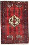 Area Rug (Product with missing info) - 46701 area rugs