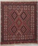 Caucasian Square Area Rug 47102 area rugs