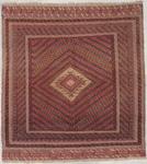 Caucasian Square Area Rug 47116 area rugs