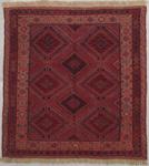 Caucasian Square Area Rug 47125 area rugs