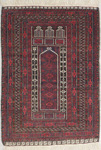 Baluchi Rectangular Area Rug 47260 area rugs