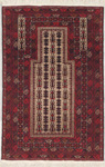 Baluchi Rectangular Area Rug 47280 area rugs