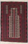 Baluchi Rectangular Area Rug 47288 area rugs