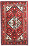 Area Rug (Product with missing info) - 47382 area rugs