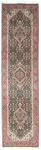Area Rug (Product with missing info) - 49866 area rugs