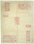Tibetan Rectangular Area Rug 51907 area rugs