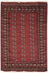 Turkoman Rectangular Area Rug 53250 area rugs