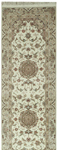 Area Rug (Product with missing info) - 57251 area rugs